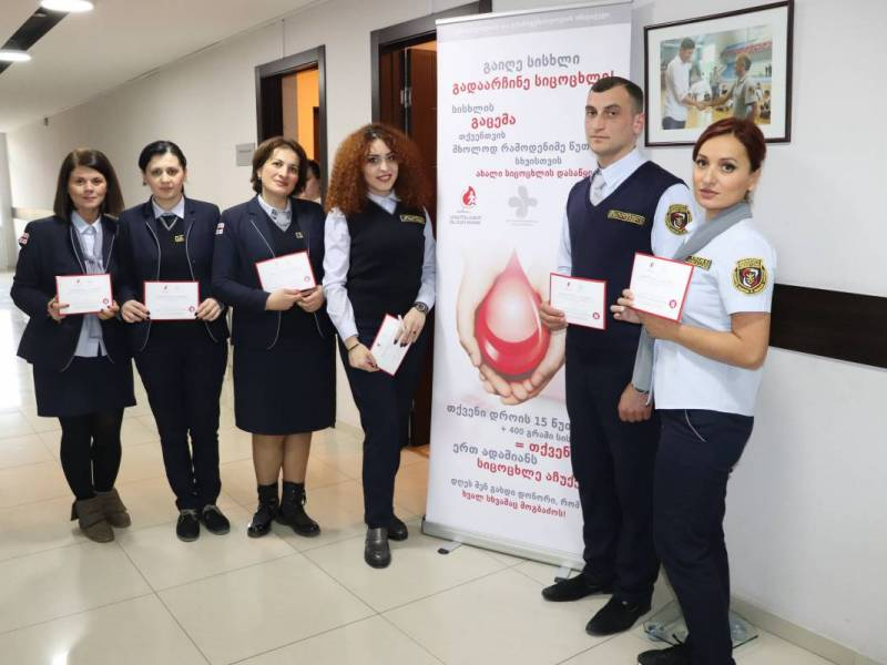 მანადატურის სამსახურის თანამშრომლებმა სისხლის უანგარო დონაციის აქციაში მიიღეს მონაწილეობა