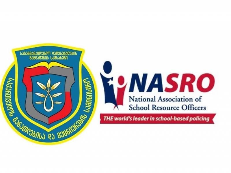 ამერიკული მხარის მოწვევით, მანდატურის სამსახურმა NASRO-ს კონფერენციაში მიიღო მონაწილეობა
